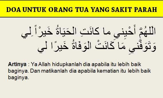 doa untuk orang tua