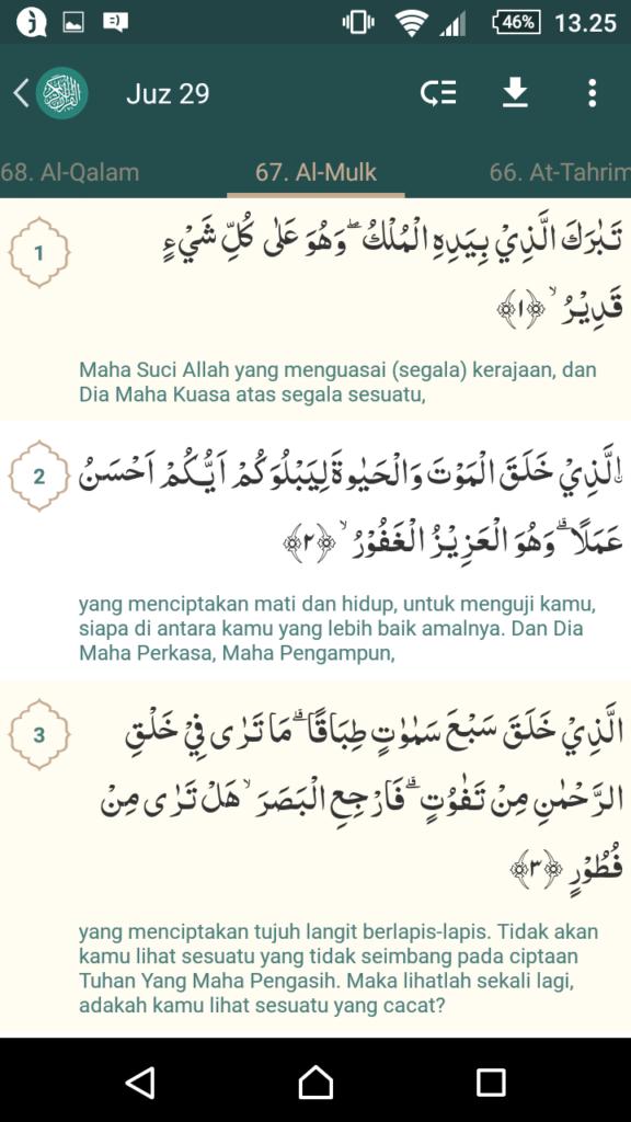 doa untuk orang sakit dari surat Al Mulk