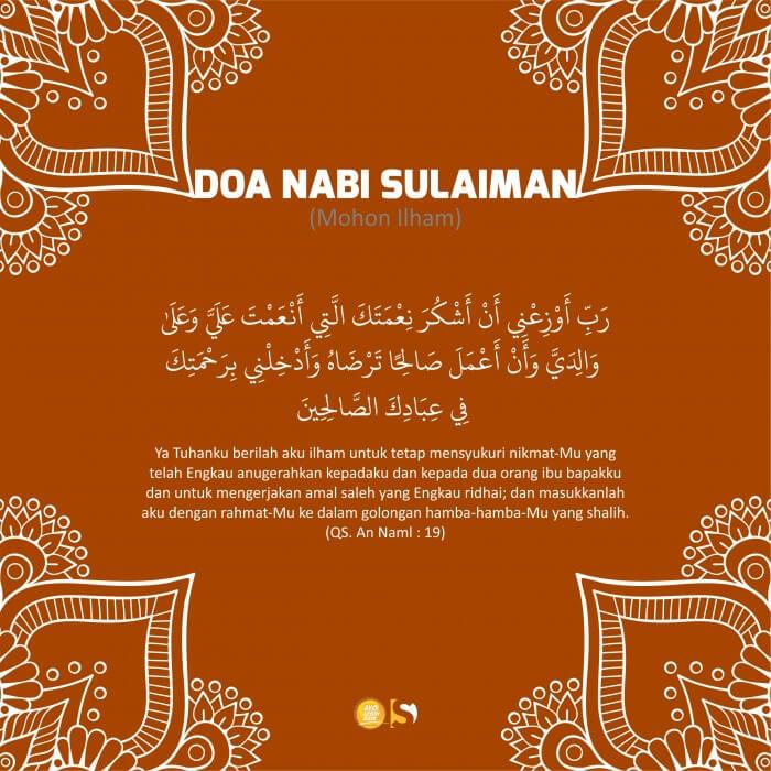 doa kaya nabi Sulaiman